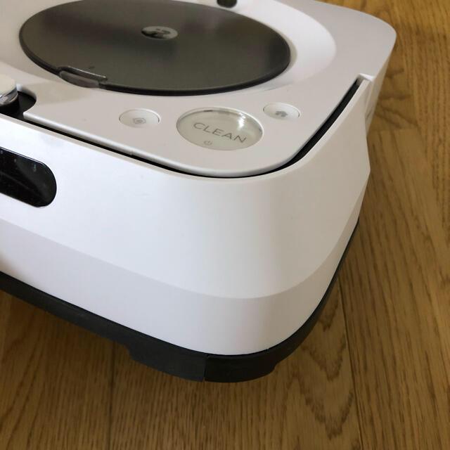 iRobot(アイロボット)のブラーバジェットm6 スマホ/家電/カメラの生活家電(掃除機)の商品写真