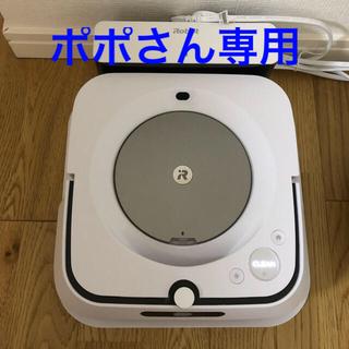 iRobot - ブラーバジェットm6