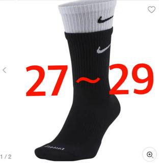 NIKE - NIKE 靴下 EVERYDAY PLUS CUSH  27-29