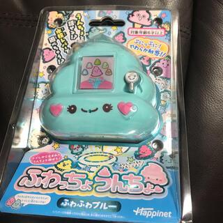 ふわっちょ うんちょ(携帯用ゲーム機本体)