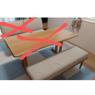 ニトリ - 【直接引き取り限定】ニトリ ダイニングテーブルセット