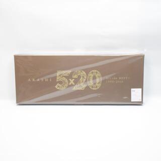 アラシ(嵐)の美品◆嵐◆5×20 All the BEST!! 1999-2019◆初回盤1(ポップス/ロック(邦楽))
