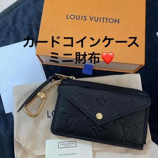 LOUIS VUITTON - 確実正規❗新品未使用❗ルイヴィトン アンプラント ミニ財布 カードコインケース