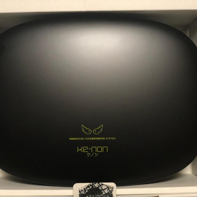 【美品】ケノン Ver.6.2 ブラック スマホ/家電/カメラの美容/健康(ボディケア/エステ)の商品写真