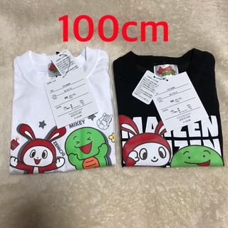 シマムラ(しまむら)の【新品】まいぜんシスターズ しまむら Tシャツ 半袖 100cm 2枚セット(Tシャツ/カットソー)