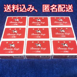 牛乳石鹸 - 牛乳石鹸 赤箱(100g)×9箱