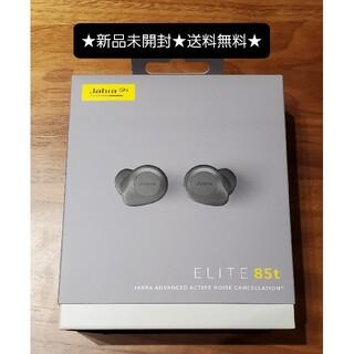 【新品未開封】Jabra Elite 85t Titanium Black