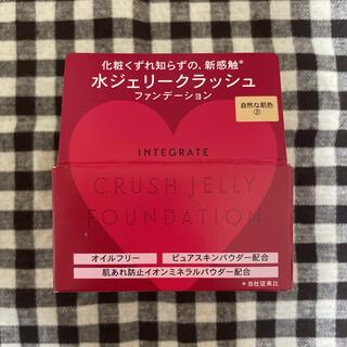 INTEGRATE - インテグレート 水ジェリークラッシュ 2 自然な肌色 18g