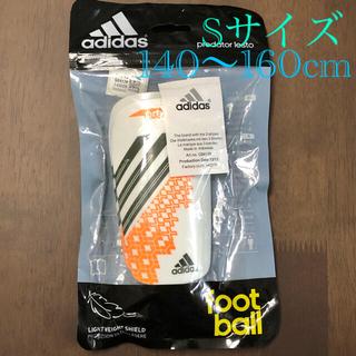 adidas - アディダス   すねあて レガース ジュニア