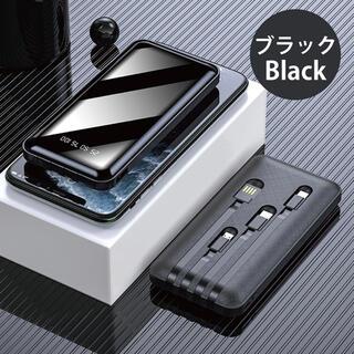 12200mah/モバイルバッテリー/約4回充電できる/ブラック/送料無料
