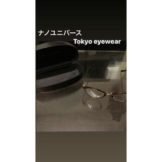 ナノユニバース(nano・universe)のナノユニバース Tokyo eyewear サングラス(サングラス/メガネ)