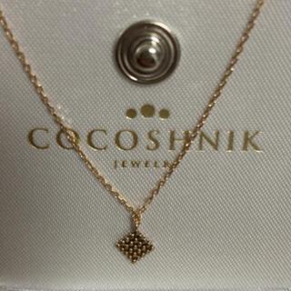 ココシュニック(COCOSHNIK)の送料込 ココシュニック ネックレス(ネックレス)