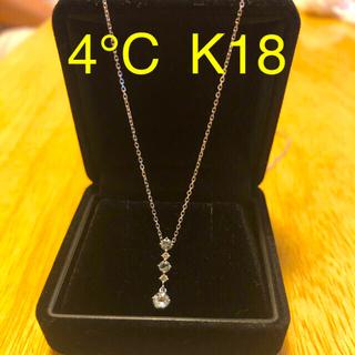 4℃ - 4°C 18KWG ネックレス アクアマリン ダイヤ