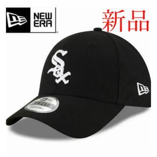 ニューエラー(NEW ERA)のNew Era Chicago White Sox ホワイトソックス キャップ(キャップ)