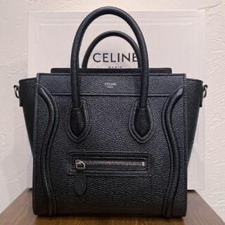 celine - 【CELINE】セリーヌ ラゲージナノ 2020モデル カーフスキン