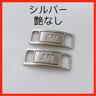 エアフォース1  デュブレ【人気カラー】スニーカー メタルタグ デュプレ(その他)