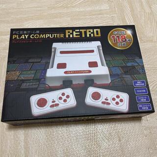 プレイコンピューター レトロ 新品未使用(家庭用ゲーム機本体)