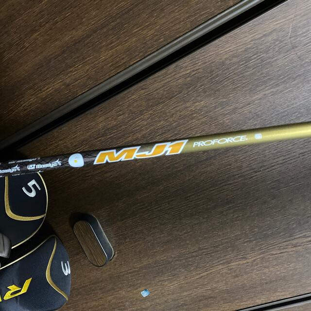MIZUNO(ミズノ)のMIZUNO RV03 ゴルフクラブセット スポーツ/アウトドアのゴルフ(クラブ)の商品写真