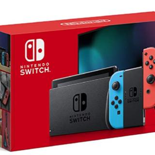 ニンテンドウ(任天堂)のNintendo Switch 本体 (ニンテンドースイッチ) Joy-Con((携帯用ゲーム機本体)
