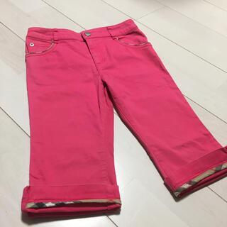 バーバリー(BURBERRY)のバーバリー チェック パンツ ピンク ズボン 女の子 110 子供服(パンツ/スパッツ)