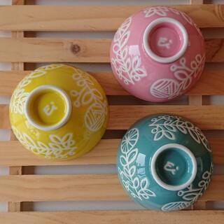 ハサミ(HASAMI)のキュートな花柄 パステルカラー 茶碗 3個セット 波佐見焼き かわいい おしゃれ(食器)