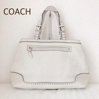 コーチ(COACH)の美品 COACH  コーチ トートバッグ レザー ホワイト(トートバッグ)