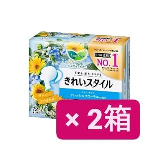 花王 - ロリエ パンティライナー きれいスタイル 72コ入 × 2箱