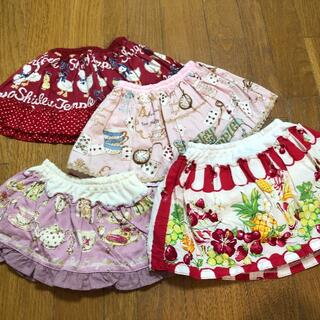 シャーリーテンプル(Shirley Temple)のシャーリーテンプル  ブルマ付きスカート (スカート)