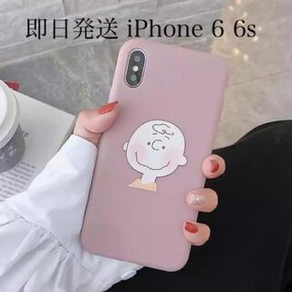スヌーピー(SNOOPY)のチャーリーブラウン iPhone6 iPhone6s iPhoneケース(iPhoneケース)
