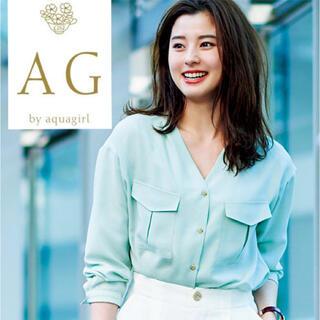 AG by aquagirl - 【雑誌掲載】サテンジョーゼットブラウス ミントグリーン AGバイアクアガール