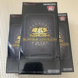 遊戯王 - 遊戯王 20th ANNIVERSARY LEGEND COLLECTION