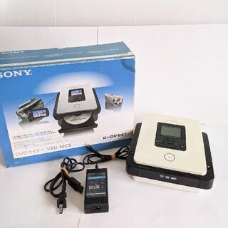 ソニー(SONY)のSONY ソニー DVDライター DVDirect  VRD-MC5(その他)