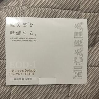 ミカレア パラミロン EOD-1 16粒入り 新品・未開封(その他)
