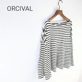 ORCIVAL - ORCIVAL オーシバル バスクシャツ ポートネック ボーダーカットソー