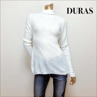 デュラス(DURAS)のDURAS タートルネック ニット*ロイヤルパーティー リゼクシー ムルーア(ニット/セーター)