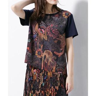 ポールスミス(Paul Smith)のTシャツ 2枚 まとめ売り うさぎ&モンキー(Tシャツ(半袖/袖なし))