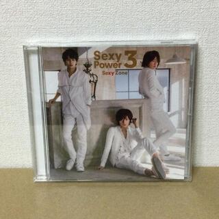 セクシー ゾーン(Sexy Zone)のSexy Power3(ポップス/ロック(邦楽))