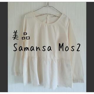 サマンサモスモス(SM2)のSamansa Mos2 SM2 サマンサモスモス すそ刺繍レース ブラウス(シャツ/ブラウス(長袖/七分))