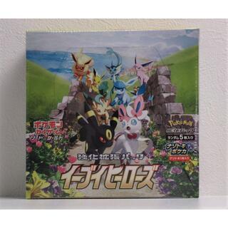 ニンテンドウ(任天堂)のポケモンカード ソード&シールド 強化拡張パック イーブイヒーローズBOX(Box/デッキ/パック)