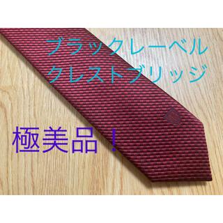 BURBERRY BLACK LABEL - ☆送料込☆ブラックレーベル クレストブリッジ ワインレッド 細めネクタイ 極美品