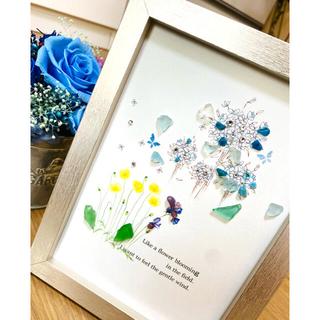 シーグラスアート 山紫陽花 ブルーアパタイト ビーズ フォトフレーム(アート/写真)