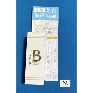 エビスケショウヒン(EBiS(エビス化粧品))のEBiS ビーホワイト (美容液) 20ml(美容液)