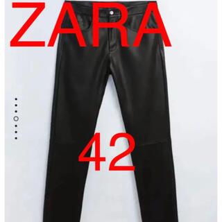 ZARA - ZARA フェイクレザーパンツ