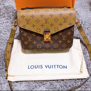 LOUIS VUITTON - 定価30万!未使用!ルイヴィトン メティス ショルダーバッグ