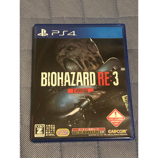 PlayStation4 - バイオハザードRE:3 Z VER