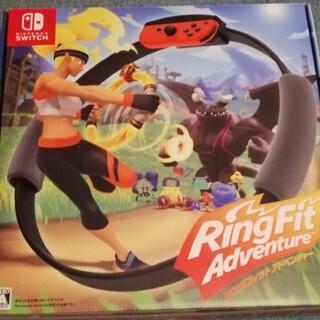 Nintendo Switch - Nintendoリングフィットアドベンチャー