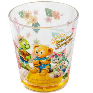 ダッフィー(ダッフィー)のダッフィー☆サニーファン2021☆スーベニア☆コップ(グラス/カップ)