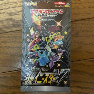 ポケモンカード シャイニースターV 1BOX 10パック(Box/デッキ/パック)