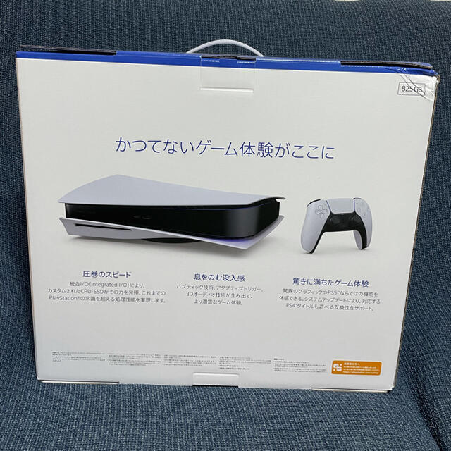 PlayStation(プレイステーション)のPlayStation5 プレステ5 本体 エンタメ/ホビーのゲームソフト/ゲーム機本体(家庭用ゲーム機本体)の商品写真