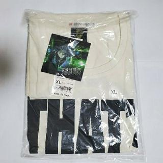 ユニクロ(UNIQLO)の攻殻機動隊 グラフィックT 半袖 XL オフホワイト UT(Tシャツ/カットソー(半袖/袖なし))